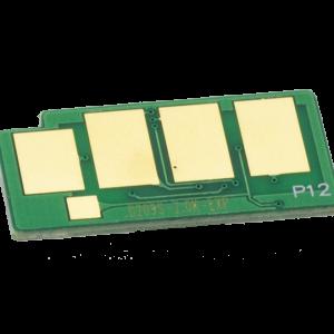 4824 chip